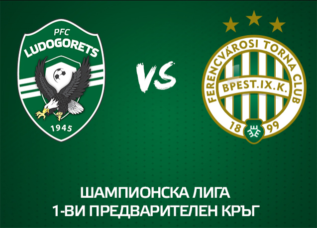 Tickets for the Ferencvarosi rematch are already available